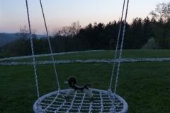 Люлка плетена
